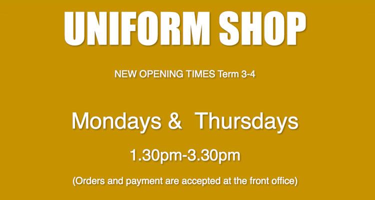 uniform-shop